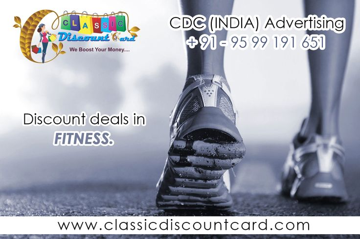 CDC INDIA Advertising Provide Discount Deals in Fitness like GYM, Heath club, Fitness tips and much more in Delhi NCR Through Our Discount Card.