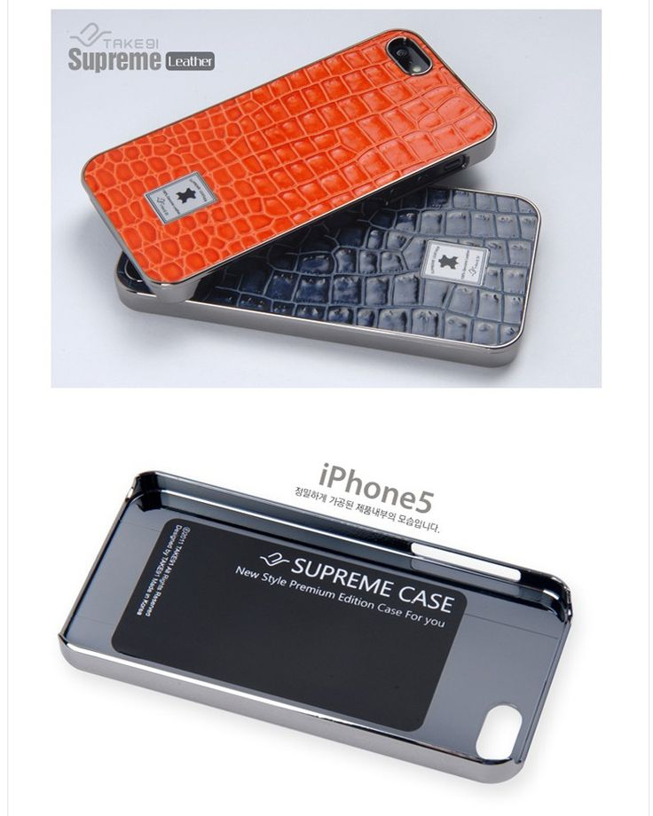 Supreme Croco Phonecase for iphone 5. 100% natural cowhide phonecase.