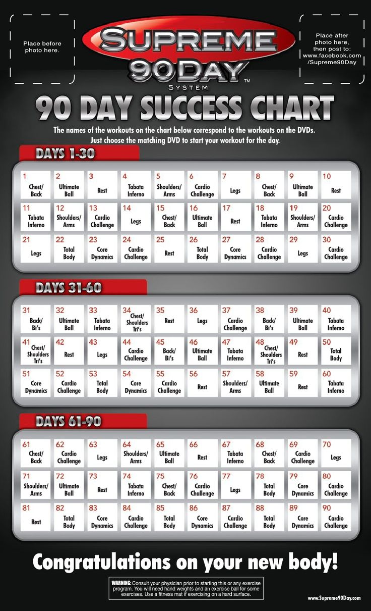 supreme 90 day workout schedule with time