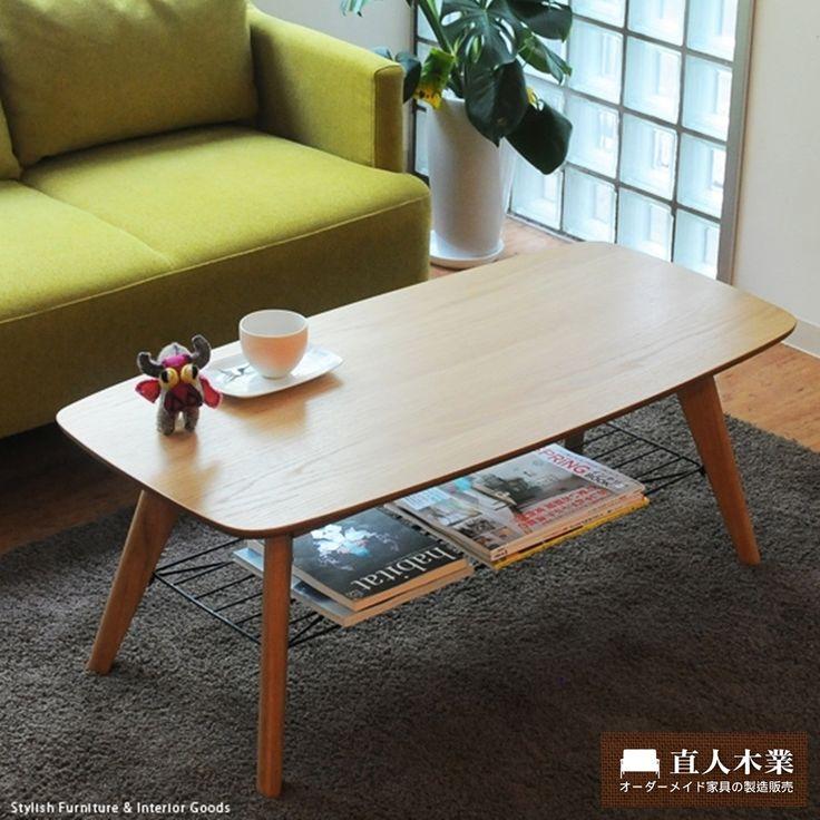 日本直人木業-簡約美學-北歐收納茶几 - Yahoo!奇摩購物中心