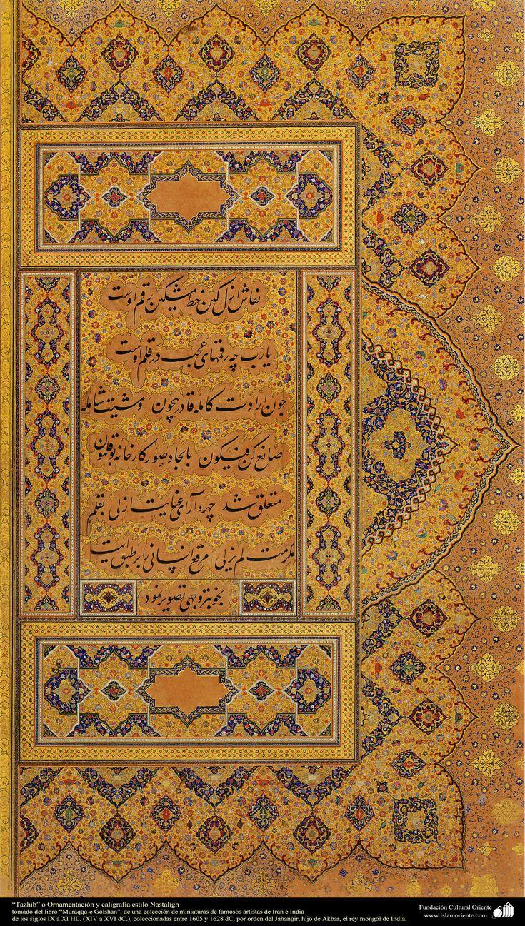 """Tazhib"" or ornamentation and calligraphy style Nastaligh- miniature book ""Muraqqa-e Golshan"" - 1605 and 1628 AD  شاهکار مینیاتور فارسی - تذهیب - کتاب کوچک مرقع گلشن - 1605،1628"