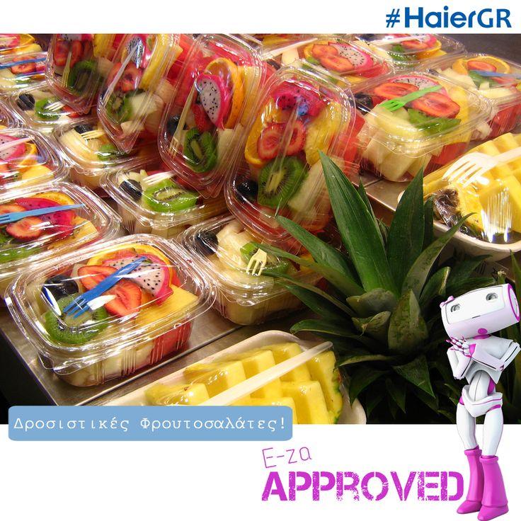 Η E-ZA ΕΓΚΡΙΝΕΙ! Δεν υπάρχει καλύτερο snack για το καλοκαίρι! #EzaApproved #HaierGR #Summer