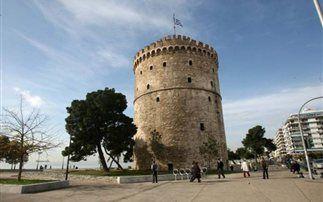 Το «1ο Ευρωπαϊκό Παιδικό Φεστιβάλ» τον Μάιο στη Θεσσαλονίκη