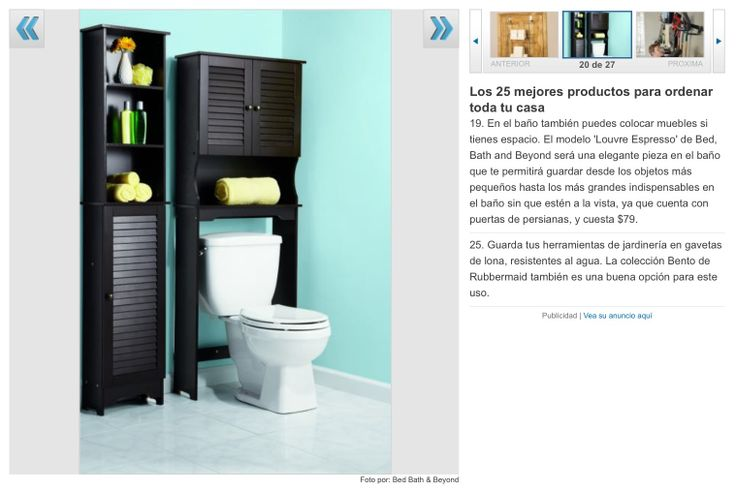 Cortinas De Baño Bed Bath And Beyond:Puertas, Café expreso and Baño on Pinterest