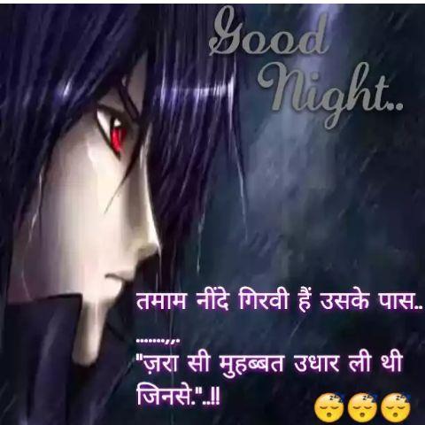 GOOD NIGHT MY FRIENDS... SWEET DREAMS..... SLEEP PEACEFULLY  JAI SHRI KRISHNA