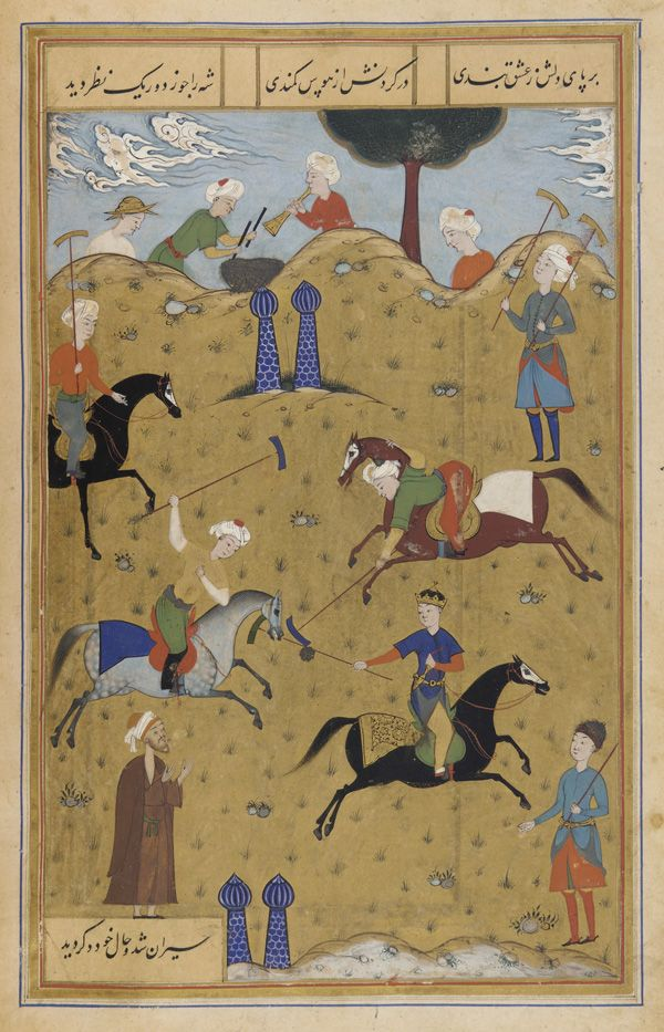 Shah Mahmud. A polo game: an illustration from the poem Guy u Chawgan (the Ball and the Polo-mallet) (F1935.18, manuscript). Safavid dynasty. Color and gold on paper. H: 19.4 W: 12.3 cm. Tabriz, Iran