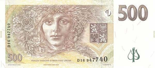 Czech 500 Koruna - Every Woman -queen of the may