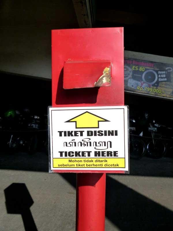 Tiket, bukan karcis.