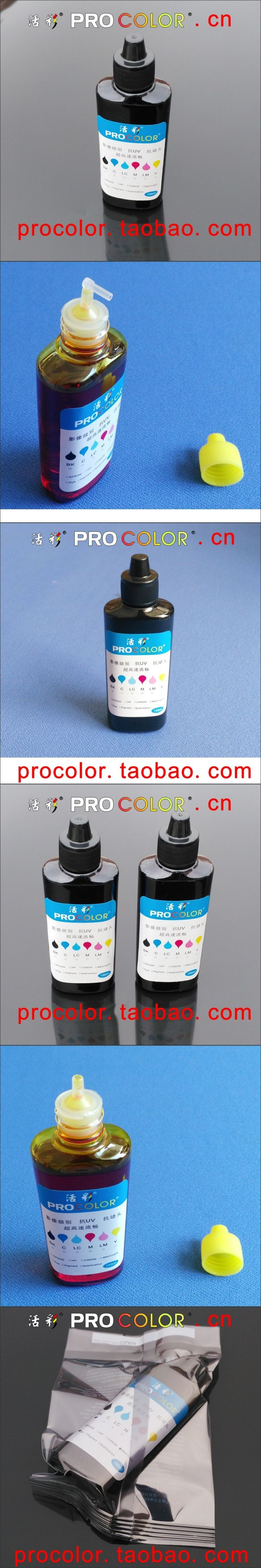 PROCOLOR Top quality Black ink Refill kit for CANON HP all inkjet printer cartridge CISS Refill ink system 400ml black dye ink