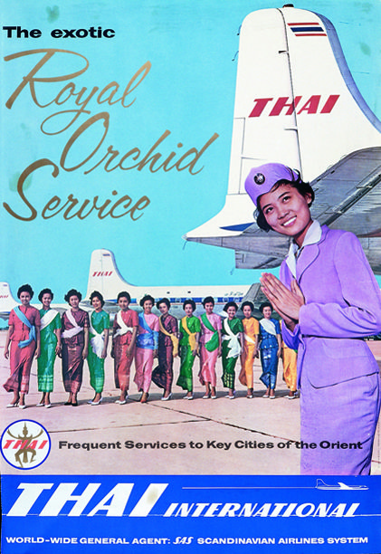 ลึกลับ   Rural Surin's Avatar   Last Online: Today 09:42 PM Join Date: Oct 2008 Location: ท่าคันโท กาฬสิน Posts: 25,603 Rural Surin has disabled reputation Thai Airways Int'l 1960 promotional poster