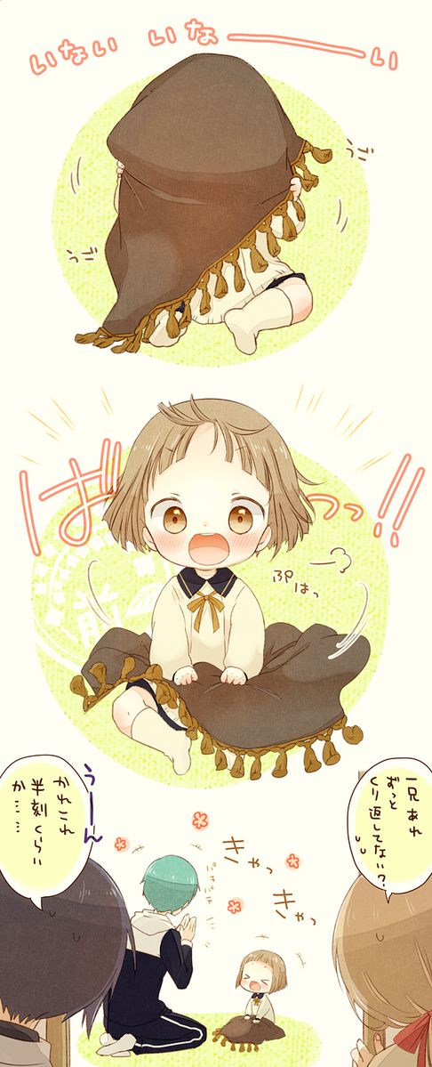 Cute ~Touken Ranbu