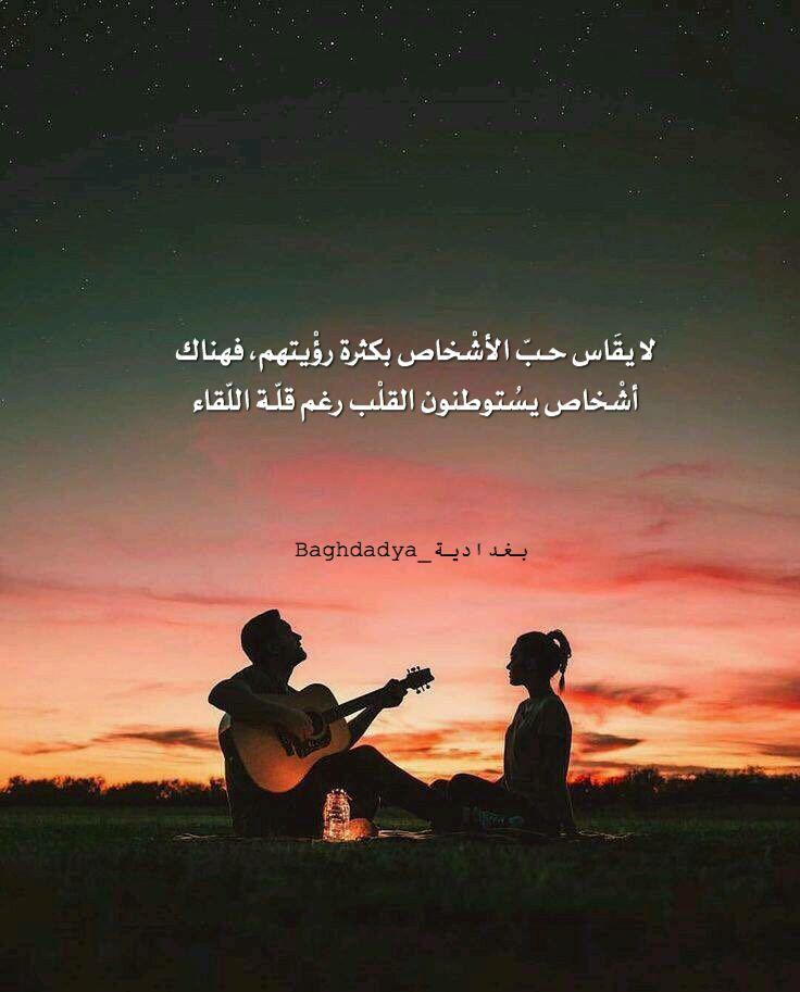 اللهم أسعد قلوبهم Photo Quotes Love Quotes Words