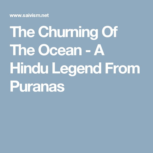 The Churning Of The Ocean - A Hindu Legend From Puranas