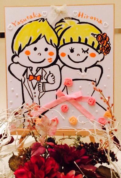 happywedding♡ #happy #wedding #boys #girls #welcome bord #illustrations # art #character #Hand-painted #illustrator #sumi #iam maimai #IAM MAIMAI #ribbon#flower  #女の子 #男の子#結婚 #結婚式 #幸せ #ウェルカムボード #イラスト #アート #キャラクター  #手描き #イラストレーター #墨 #アイアムマイマイ #リボン#花