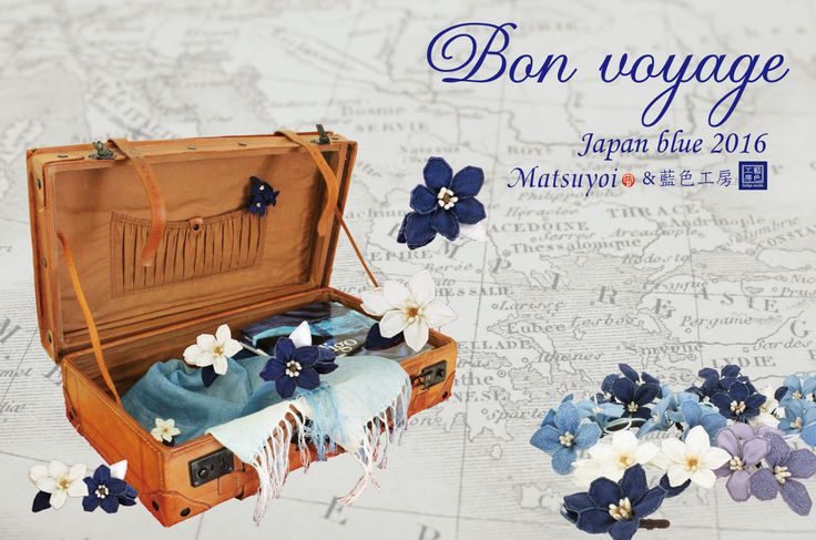 Bon voyage ~Japan blue 2016~ http://aiironet.com/SHOP/168050/1046681/list.html
