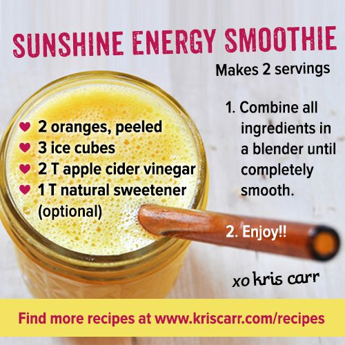 Smoothie Recipe: Sunshine Energy Smoothie from KrisCarr.com