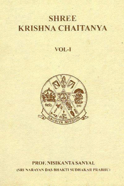 Purchase sri chaitanya vol-I at gaudiya mission online bookstore