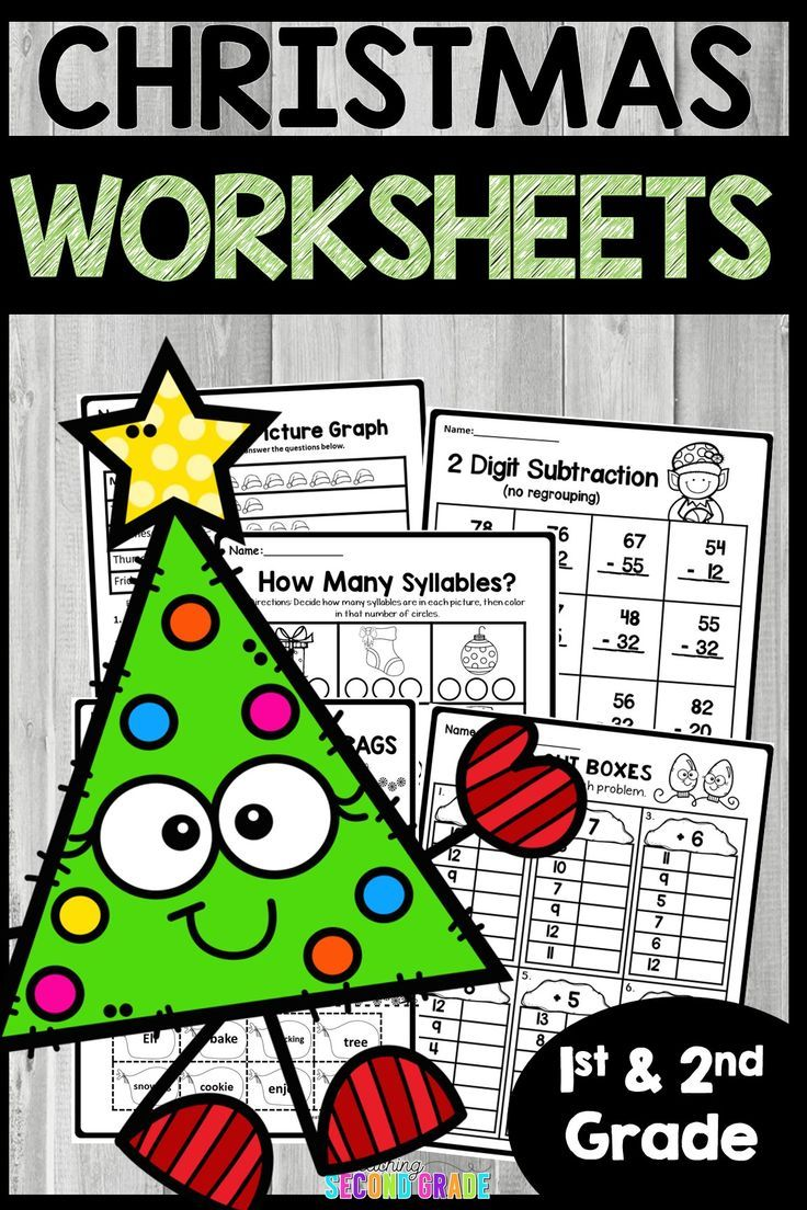 Christmas Worksheets - Your 1st [ 1104 x 736 Pixel ]