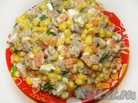 Beef Liver Salad