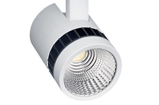 Un LED per illuminare l'arte  http://www.casatrendmag.it/1592/