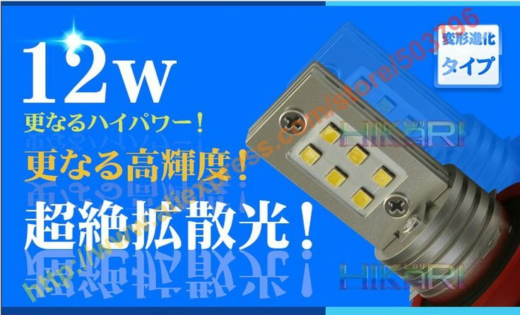 12 W 12 v - 24 v H7 H8 H11 HB4 HB3 T20 противотуманные фары задняя подсветка для honda crosstour audi a6l honda pilotpeugeot 307