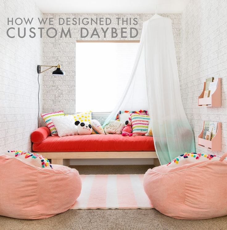 A Custom Daybed Story