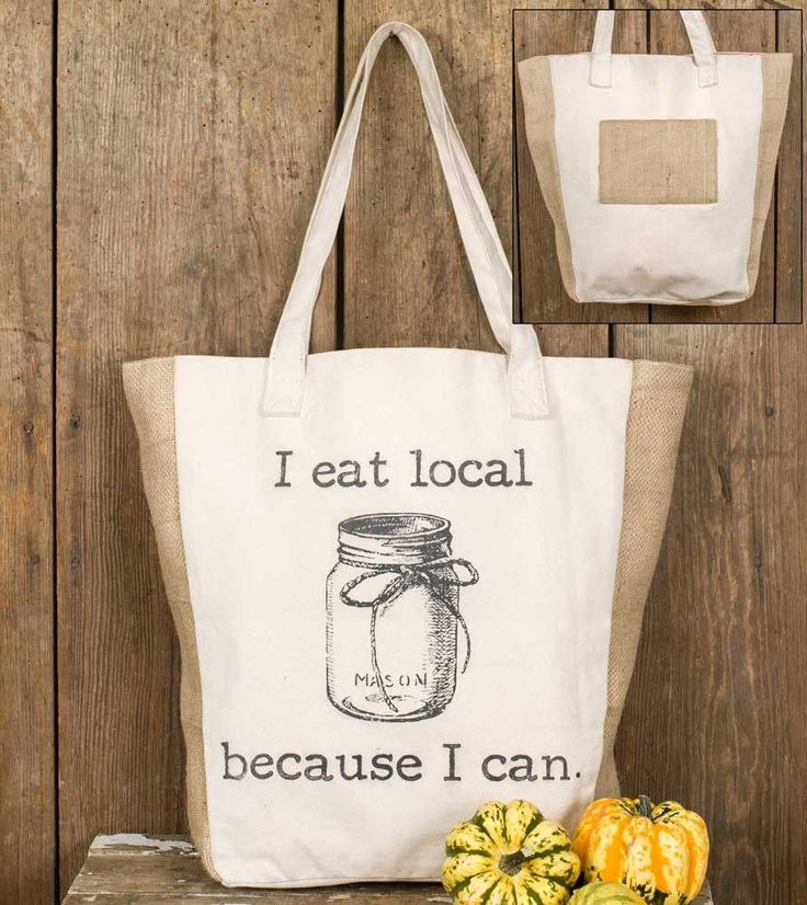 """12""""L x 17""""H x 5""""D. Perfect for the farmer's market! This market bag is made using soft canvas with burlap sides. It features two outside back pockets. Includes a ticking lining."""