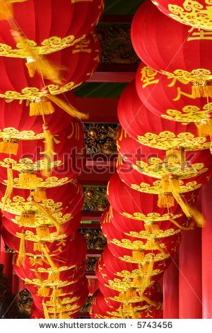 chinese paper lantern in the buddha temple
