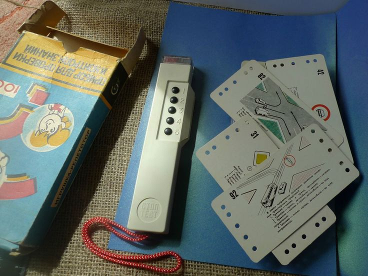 USSR Soviet Electronic Game Toy Tutor Device f. checking Test Drive knowledge
