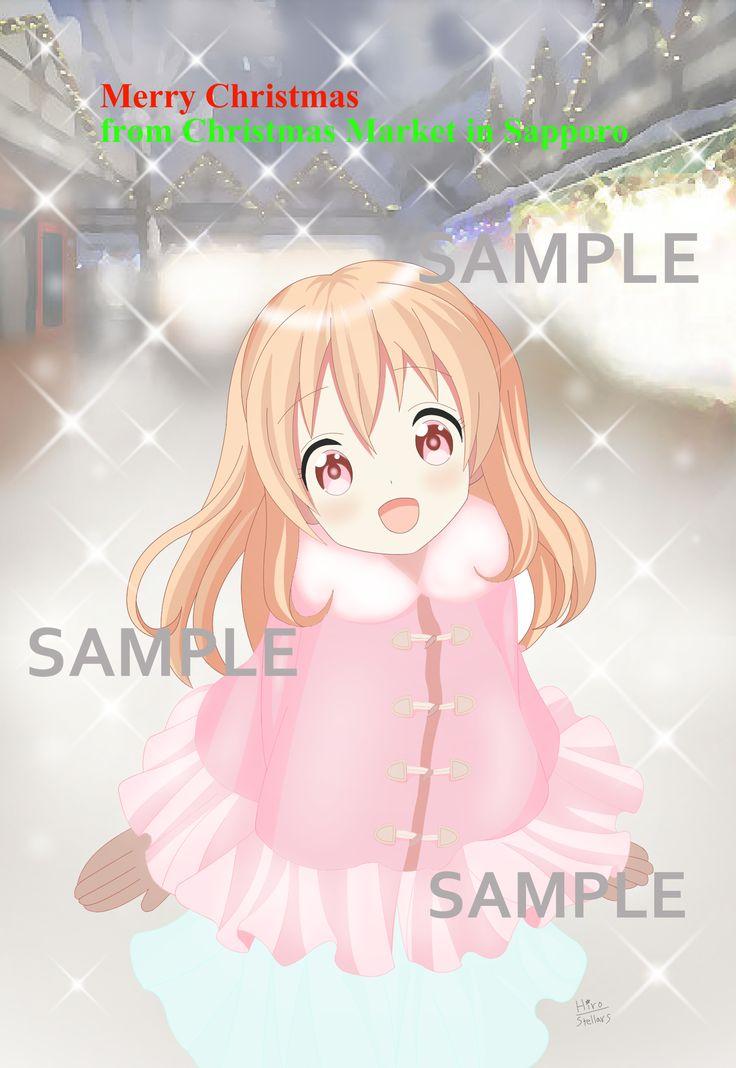 東京渋谷のデザインフェスタギャラリー GALLERY WEST 1-B.1-C 『+P Tokyo4』作品出展&販売します♪ #plusP_T4 #Stellars @hiro_s1125 @S_IV_A  棚ナンバー20番です。 12/21(木)~12/26(火)6日間  タイトル「ミュンヘンクリスマス市in Sapporoを楽しむ女の子」。 ミュンヘンクリスマス市in Sapporoというクリスマスマーケットを楽しむ女の子を描きました。 このイラストを描いた理由、ミュンヘンクリスマス市を楽しむ女の子をアニメイラストで表現したかったですし、敷居が高いイベントではく「老若男女楽しめるクリスマス市なんだよ!」という思いを伝えたくて描きました。 Hiro*  pixivまたはTwitterフォローお待ちしてます!! pixivアカウント https://pixiv.me/stellars_art Twitterアカウント https://twitter.com/stellars_info