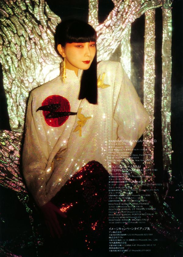 Sayoko Yamaguchi 山口小夜子 Yamamoto Kansai 山本寛斎