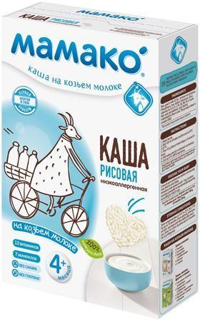 Мамако МАМАКО Каша рисовая с козьим молоком с 4 мес  — 281р. --- Рисовая каша МАМАКО' разработана как для здоровых детей, так и для детей с непереносимостью белка коровьего молока. Каша приготовлена по оригинальному рецепту на натуральном козьем молоке в соответствии с последними научными данными. Козье молоко является источником легкоусвояемого белка, жира, кальция и витаминов. Высокое содержание козьего молока в каше (32%) делают ее ценным и полезным продуктом в рационе Вашего малыша. В…