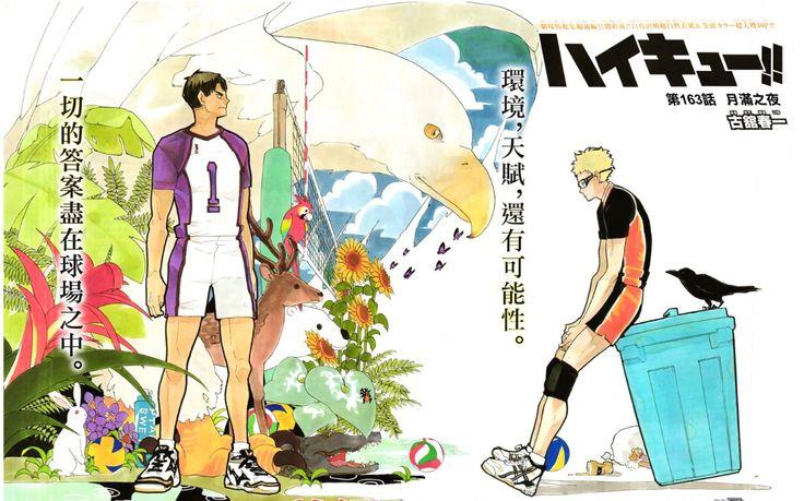https://i.pinimg.com/736x/ea/f0/6c/eaf06c196f5d06e3b298c4307b712f8e--haikyuu-tsukishima-book.jpg