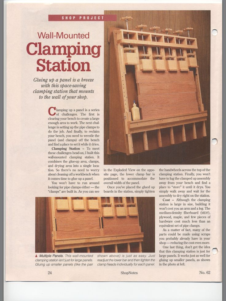Wall Mounted Gluing / Clamping Station