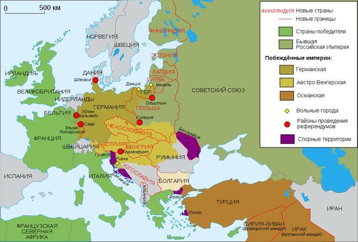 Map Europe 1923-ru - Первая мировая война — Википедия