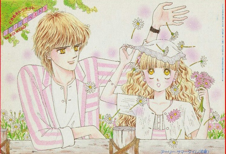 Tokimeki Tonight by Ikeno Koi - favorite manga from the 1980's