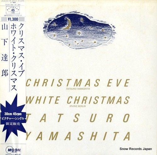 スノー・レコード・ブログ: 山下達郎 / YAMASHITA, TATSURO - クリスマス・イブ/ホワイト・クリスマス / ...