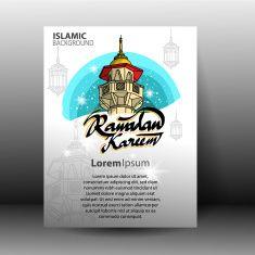 Ramadan Kareem Background vector art illustration