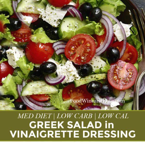 Easiest Greek Salad in Vinaigrette Dressing #lowca…