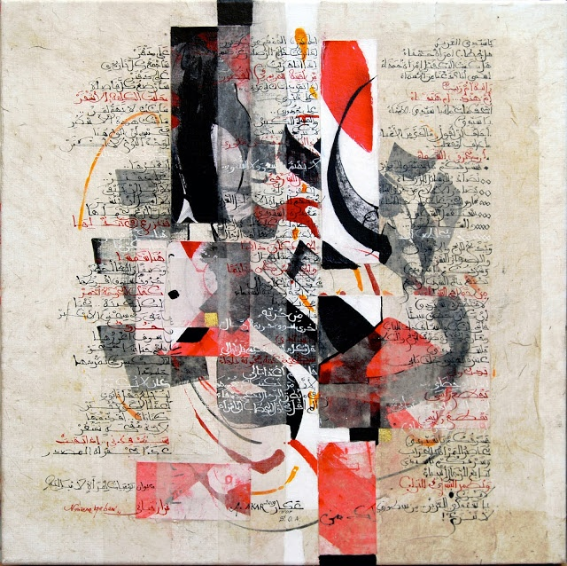 "Abdallah Akar, ""Journal"" - Arabic contemporary visual poetry"