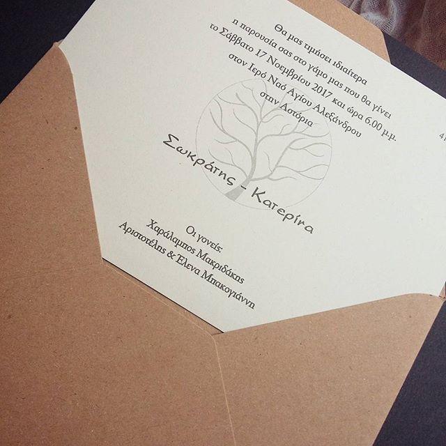 Προσκλητήρια γάμου δέντρο της ζωής
