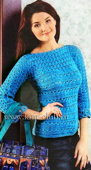 Вязаный женский пуловер брумстик