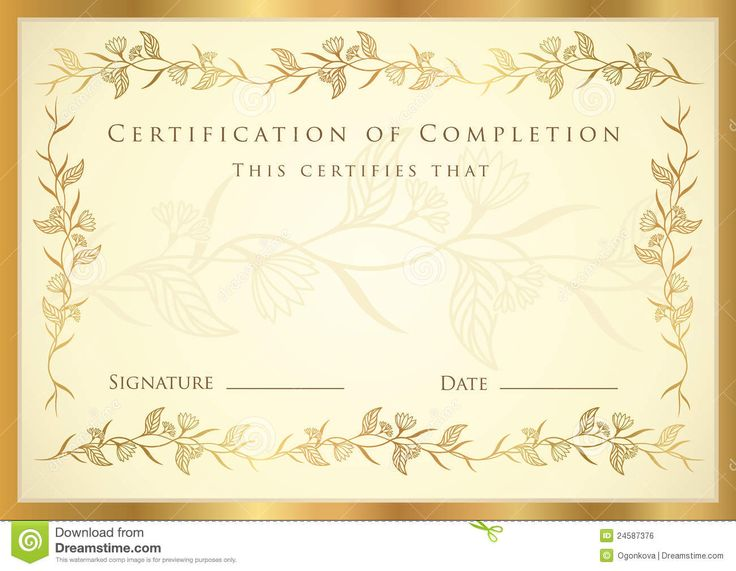 award certificate design template 2 - 20 best images about borders on pinterest free stock