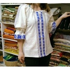 Blouse with Woven Insertion