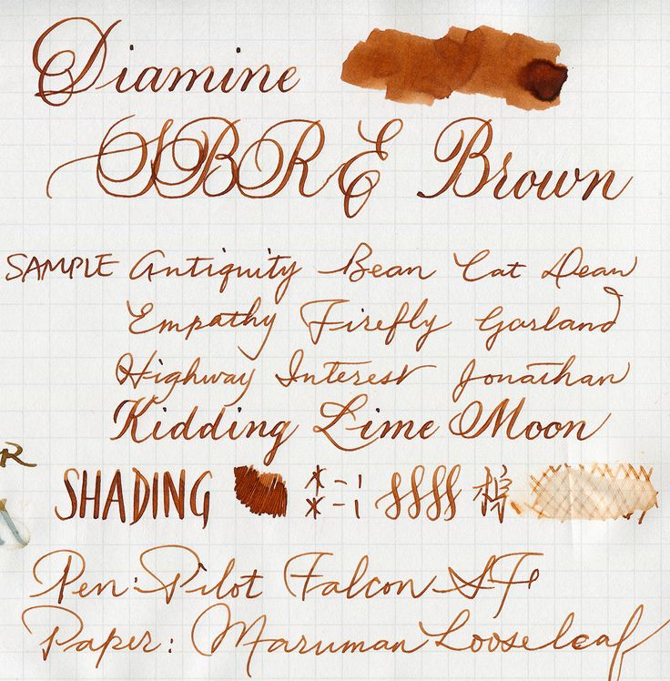 Page 1 of 2 - (Diamine) Sbre Brown - posted in Ink Reviews: After a very long (> 2 months) wait my bottle of SBRE Brown from La Couronne du Comte finally arrived. Its an ink from the blogger SBRE Brown, made by Diamine. Its only available on LCdC, but it seems to have sold out now. (?)  Bottle A decent and sturdy bottle. Not fancy, but quite practical.   Splash (Left: photo. Right: scan.)    Writing sample It looks nice. Its a yellow/orange kind of brown, which...