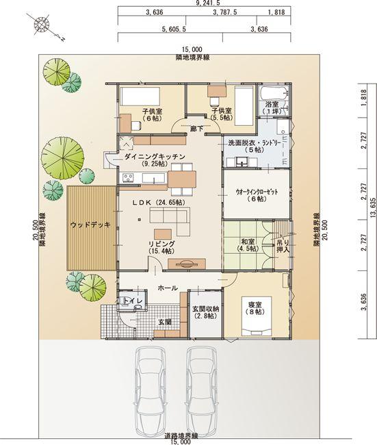 清水工務店/平屋住宅 | 富山県の一級建築士事務所『清水工務店』