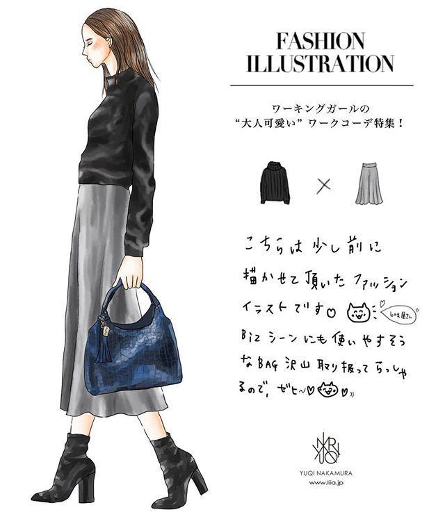 中村ユキ Yuqi Nakamuraさんはinstagramを利用しています 秋冬