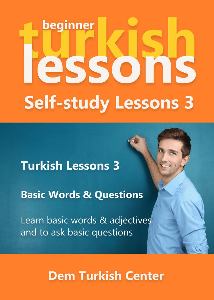 Learn Turkish yourself with self-study Turkish lessons for beginners