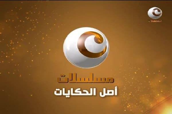 تردد قناة كايرو مسلسلات الجديد على النايل سات Frequency Channel Cairo Mosalsalat هي قناة التكية Movie Posters Cairo Gaming Logos