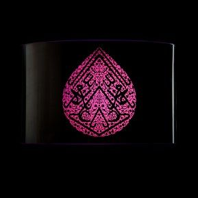 Islamic Lamp (Pink)  #lamp #lighting #decor #ramadan #desado.com